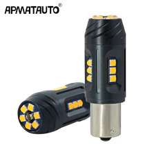 No Hyper Flash 21W Amber 1156 BA15s P21W 7507 LED Bulbs For Car Honda, Hyundai, Mazda Mitsubishi Front or Rear Turn Signal Light автолампа xenite p21w ba15s 21w 12v 1007017
