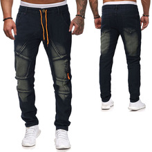 Summer Casual Fashion Mens Washed Old Stitching Drawstring Slim Trousers Jeans