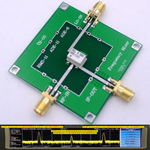 RMS 11 5 1900MHz RF up and down frequency conversion passive mixer