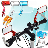 2x Aluminum Bike Mirror MTB Bicycle Adjustable Rearview Handlebar End Rear wider view ABS & Glass Flexible Rear view A70