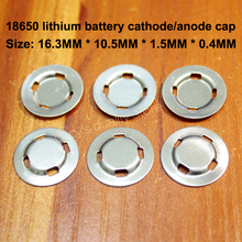 50pcs/lot 18650 lithium battery spot welding positive flat cap head tab