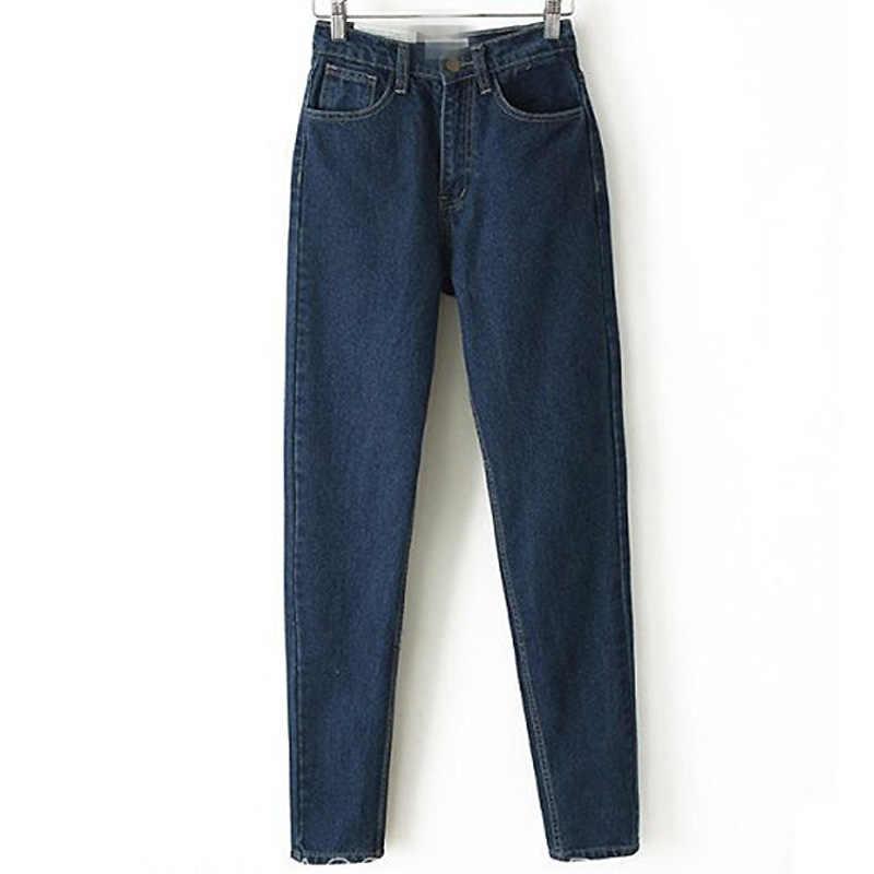 HEE GRAND/женские шаровары с высокой талией, женские свободные джинсовые винтажные штаны, модные синие джинсы для девочек, классические женские брюки WKN578