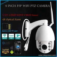 Low Illumination 1080P SONY CMOS Wireless IP Camera WIFI CCTV Camera Home Alarm Surveillance Onvif Camera indoor outdoor camera
