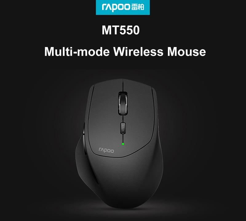 MT550-11