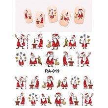 ネイルステッカー水デカールスライダーメリークリスマスサンタクロース靴下ムーン雪の男ギフトボックス子供RA019 024