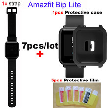 Amazfit Bip Bracelet Case Screen Film For Xiaomi Huami Lite Watch Strap Silicone Wrist Band Smart Watchband Cases