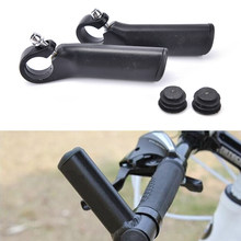 Bicycle Cycling MTB Auxiliary Handlebar End Mountain Bike Vice Bar Q