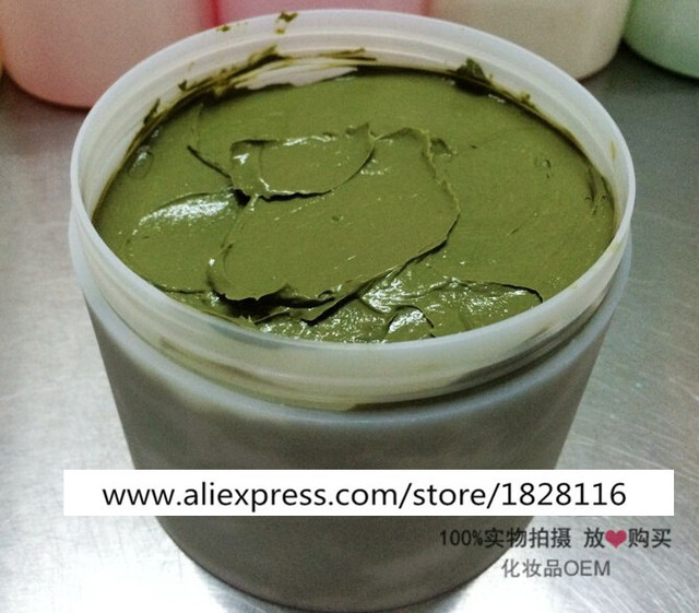 Mung Bean Mud Mask Whitening Acne Blackhead Cleaning Sterilization 500g