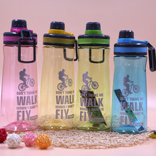 Creative 4 Color My Portable Space Water Bottles with Tea Infuser High