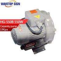 HG 550B 550W Special Aluminum Industrial Vacuum High Pressure Vacuum Swirling Vortex Blower Carpentry Pump Pond