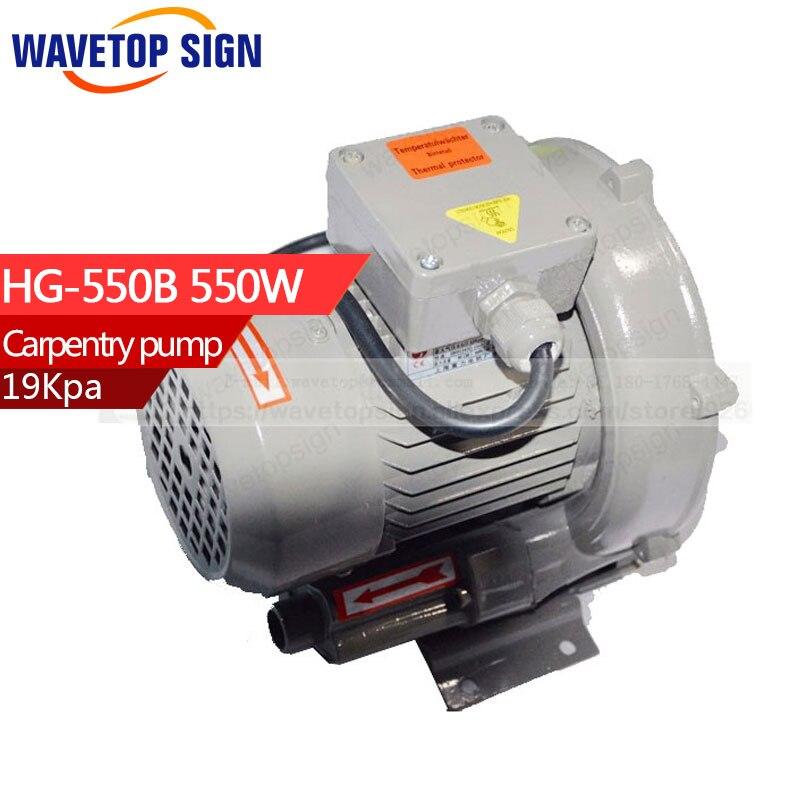 HG-550B 550W Special aluminum industrial vacuum  high pressure vacuum swirling vortex blower / carpentry pump / pond aerator