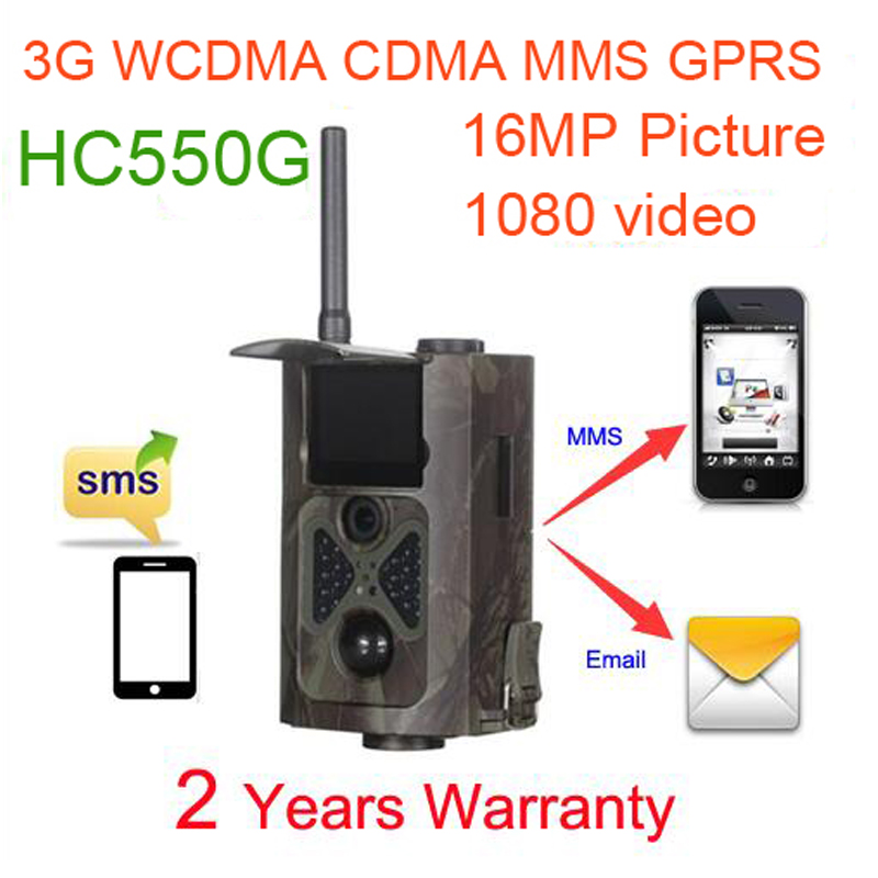 Suntek HC550G 16MP Infrared font b Hunting b font Cameras Forest 3G Wildlife Surveillance 3G GPRS