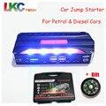 2016 Hot Selling High Power Car Jump Starter Emergency Mobile Power Bank Charger 12V For Petrol/Diesel Car