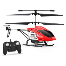 JJRC JX01 3CH Altitude Hold RC Helicopte