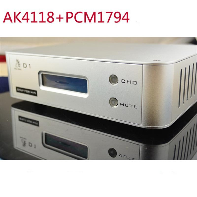 NEW 2016 Bluebird S1794 Audio Amplifier Coaxial/Optical/USB DAC PCM1794 + AK4118 Soft Control Decoder Screen have three options
