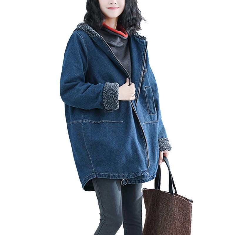 Lã de cordeiro jaqueta de inverno das mulheres plus size Casaco Parka longa com capuz manga comprida jaqueta jeans roupas de inverno para as mulheres Outerwear
