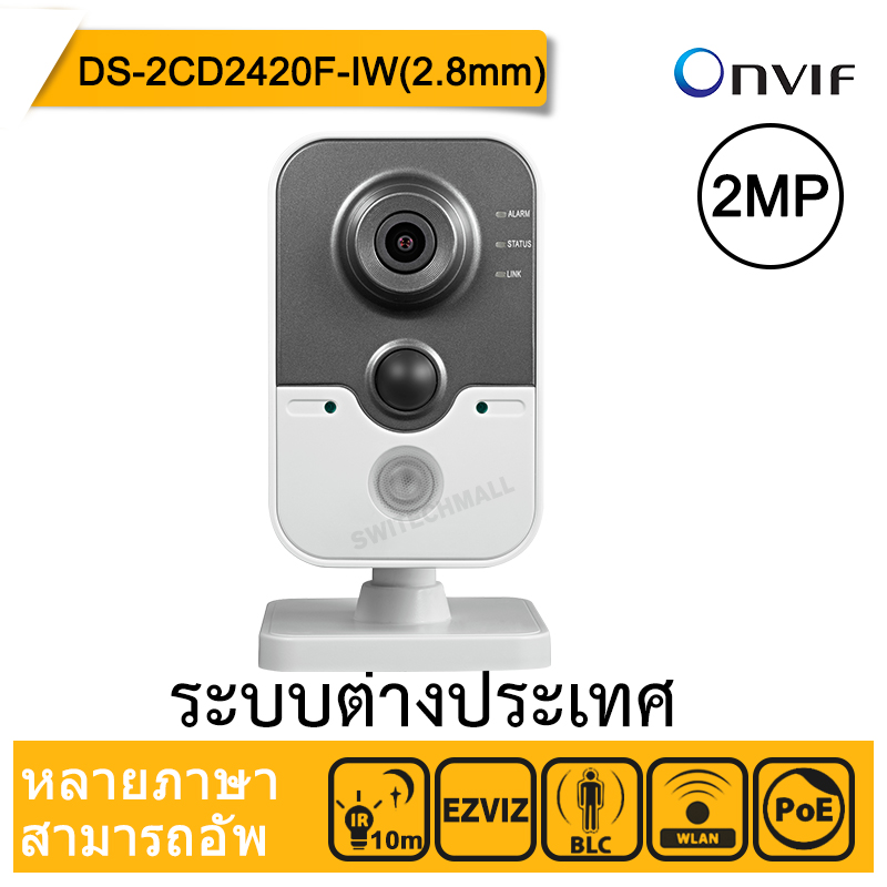 HIKVISION DS-2CD2420F-IW(2.8mm) Original English Version IP Camera 2MP Support POE WIFI Mini Camera IP Camera P2P Onvif  HD HIK цена 2017