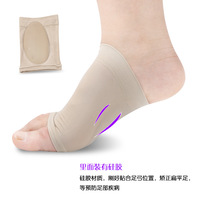 Elastic Bandage Flat Foot Orthotics Foot Massage Silicone Pad Heart Arch Pad