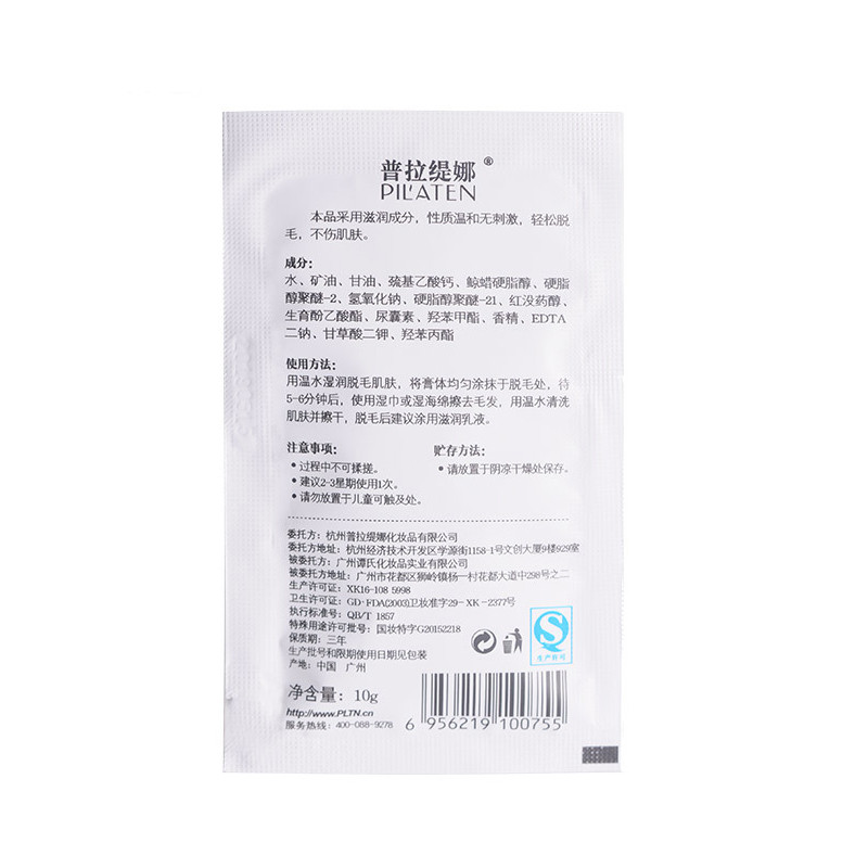 50pcs/Lot New arrival PILATENA Hair Removar Cream Painless Depilatory Cream For Leg/Armpit/Body 10g Hair Removal Cream 11