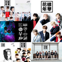 BTS Band Posters Wall Stickers White Paper High Quality Prints Home Decoration home art Decora Without