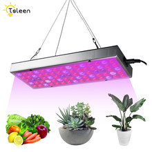25W/45W LED Grow Light Full Spectrum 85-265V Plant Grow Light UV IR lamps Panel For Greenhouse Plants Indoor Growth(China)