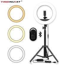 Камера фотостудия телефон видео 14 дюймов 55 Вт 240 шт светодиодный кольцевой светильник 5500K для фотосъемки с регулируемой яркостью кольцевая лампа с 170 см штативом