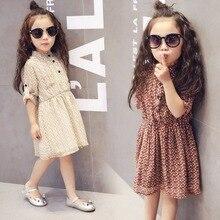 2-7y, 2016 New Spring Girls Dress Kids Long Sleeve Baby Chiffon Floral Children Pleats