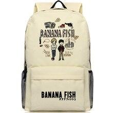 Banane poisson dessin animé sac à dos ordinateur portable hommes femmes Cosplay Oxford sac décole adolescents garçons grands sacs à dos sacs de voyage Mochila Escolar