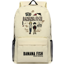 바나나 물고기 만화 배낭 노트북 남성 여성 코스프레 옥스포드 학교 가방 십대 소년 대형 배낭 여행 가방 mochila escolar