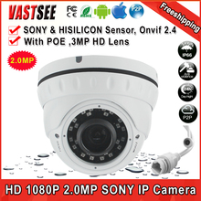 Ip-камера POE 2-МЕГАПИКСЕЛЬНАЯ 1080 P Onvif2.4 Full HD sony 323 крытый Антивандальная номеров Купол 36IR 2.8-12 мм камеры Ночного Видения де seguranca