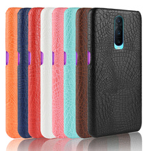 For OPPO R17 Pro Case Luxury Hard PU Crocodile Skin Cover For OPPO R17 Pro Phone Bag Leather Case for OPPO R17Pro Back Cover bach stradivarius pu leather hard case bag for trumpet