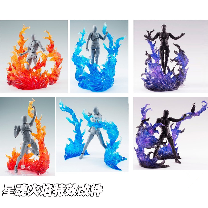 Star Soul Fire ROBOT Flame / soul EFFECT IMPACT flame effect member Black red yellow 6 colors Assembled Robot gunpla