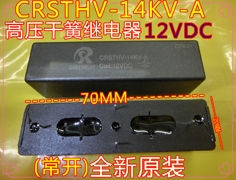 CRSTHV-14KV-A High Pressure Dry Reed Relay 12VDC (normally Open) high voltage dry reed relay crsthv 12v dc normally closed type with 20kv lead hm12 pressure 10kv 14k