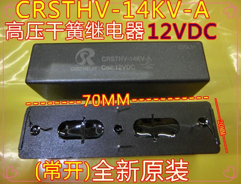 CRSTHV-14KV-A High Pressure Dry Reed Relay 12VDC (normally Open) cxa l0612 vjl cxa l0612a vjl vml cxa l0612a vsl high pressure plate inverter