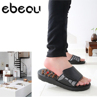 Foot Care Foot Massage Slipper Rotating Foot Slippers Massage Acupoint Health Care Foot Sole Massage Shoes