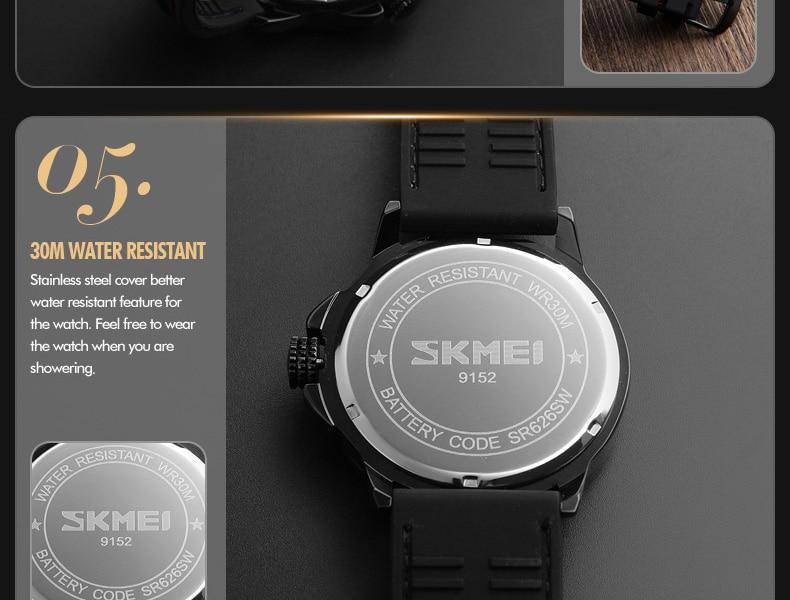 SKMEI-9152_18