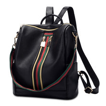 Double shoulder bag women fashionable women's bag 2019 soft leather  Backpack