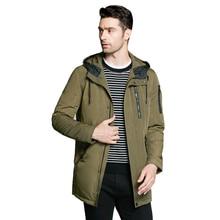 Короткая куртка ICEbear MWC18228D