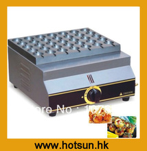 Hot Sale Commercial Use Gas Quail Eggs Baker