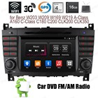 Android4.4 Car DVD 1024*600 Quad Core FM AM radio Support GPS BT 3G WiFi DTV For Benz W203 W209 W169 W219 A Class C Class