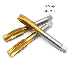 1PCS M3/M3.5/M4/M5/M8/M8x1/M10/M10x1/M10x1.25/M12 Cobalt coated spiral pointed tap machine hand tools Screw tap(China)