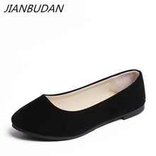 JIANBUDAN Women flat heels spring summer 2021 new casual flat shoes solid everyday shoes Ballet flat shoes size 35-43 cheap Ballet Flats CN(Origin) Flock Rubber Slip-On Fits true to size take your normal size Shallow Spring Autumn Adult Women flat shoes