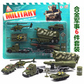 Brinquedos das crianças, modelo de Liga de carro kit 6 Pçs/set Militar, os modelos de liga leve, conchas Tanque do carro