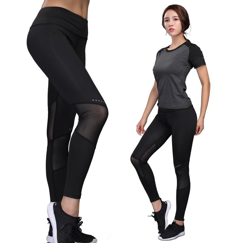 Women Sporting Mesh Splice Leggings Fitness Slim Black Girls Woman Push Up Elastic Pants New Leggins Bodybuilding Compression