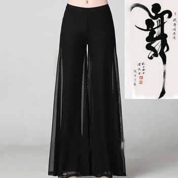2019 Square dance dress rejection pants large size women's straight double Latin dance pants long pants - DISCOUNT ITEM  40% OFF All Category