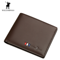 WilliamPOLO Soft Men Wallet Ultra Slim Credit Card Holder Genuine Leather Multi Card Case Purse Business Portable Fashion Wallet