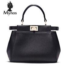 MYNOS New Famous Brand Designer Leather Handbags Small Women Messenger Bag Solid Tote Crossbody Bag For