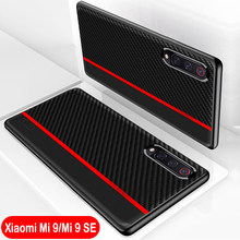 for Xiaomi Mi 9 Case Original Carbon Fiber Leather Protect Cover for Xiaomi Mi 9 SE 8 A2 Lite Pocophone F1 for Redmi 6A 7A Case(China)