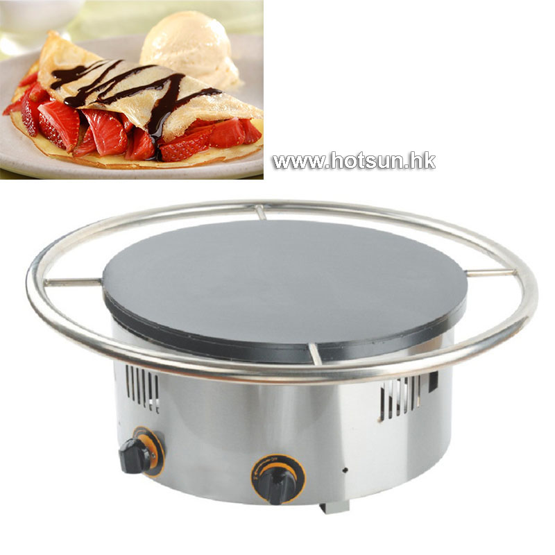 45cm Commercial Heavy Duty LPG Gas Non-stick Pancake Maker Crepe Making Iron Baker Mold Plate Machine