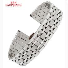 Laopijiang нержавеющая сталь ремешок бабочка полосу стали ремешок альтернативные мода часы аксессуары 20 / 22 мм